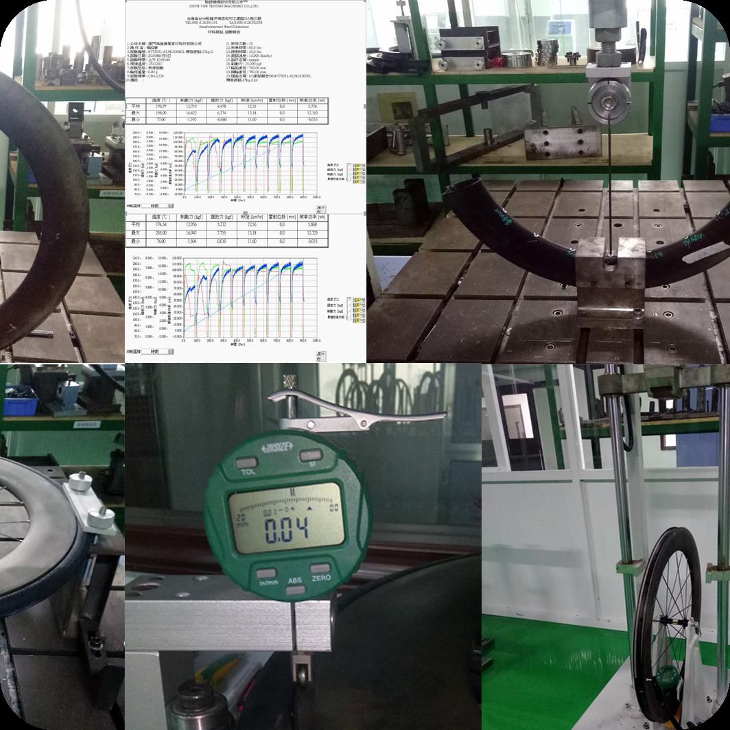 rim and wheel testing