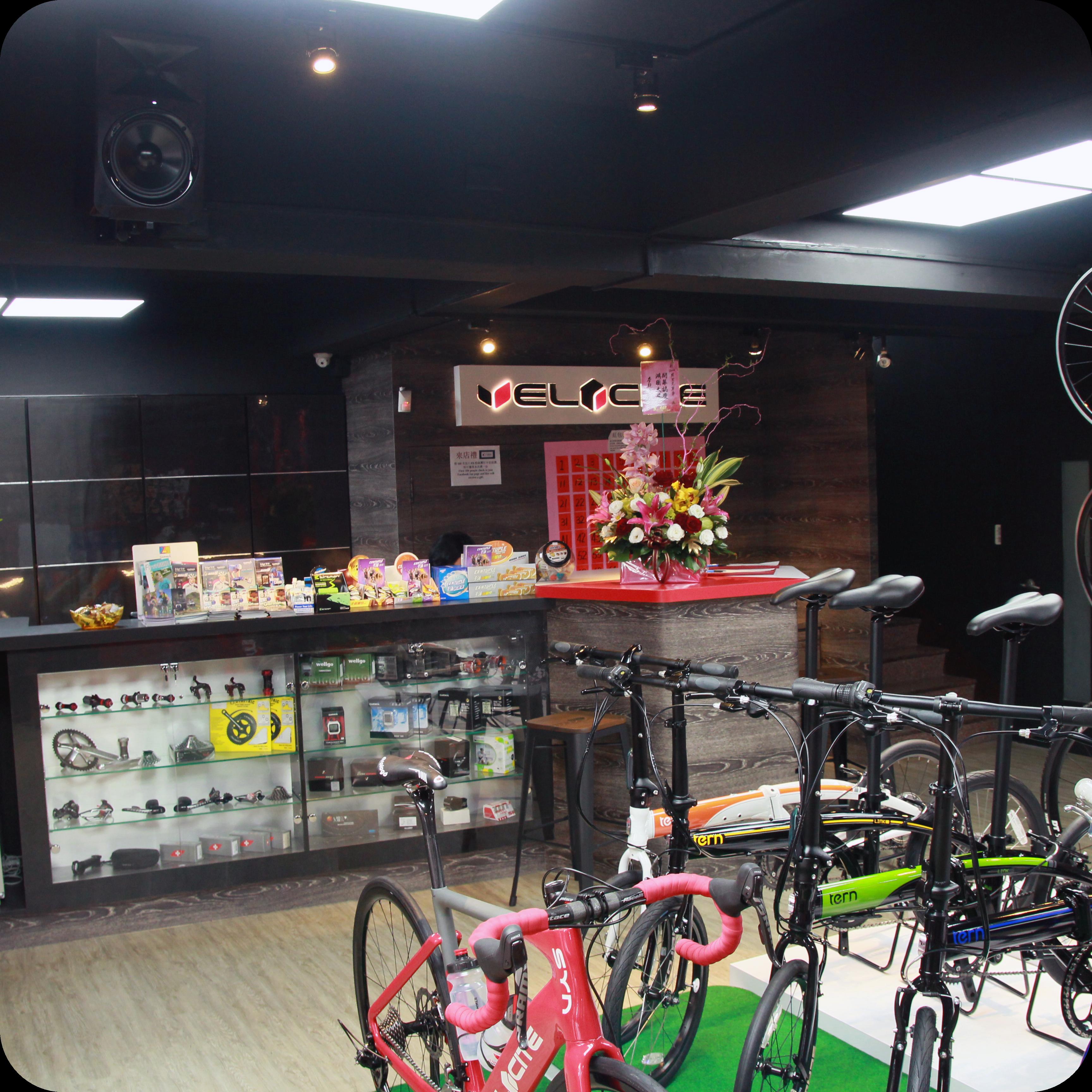 Shop For Carbon Wheels, Carbon Rim, Bottle Cage, Hubs